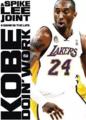 盘点篮球迷必看20大经典电影 你看过几部?