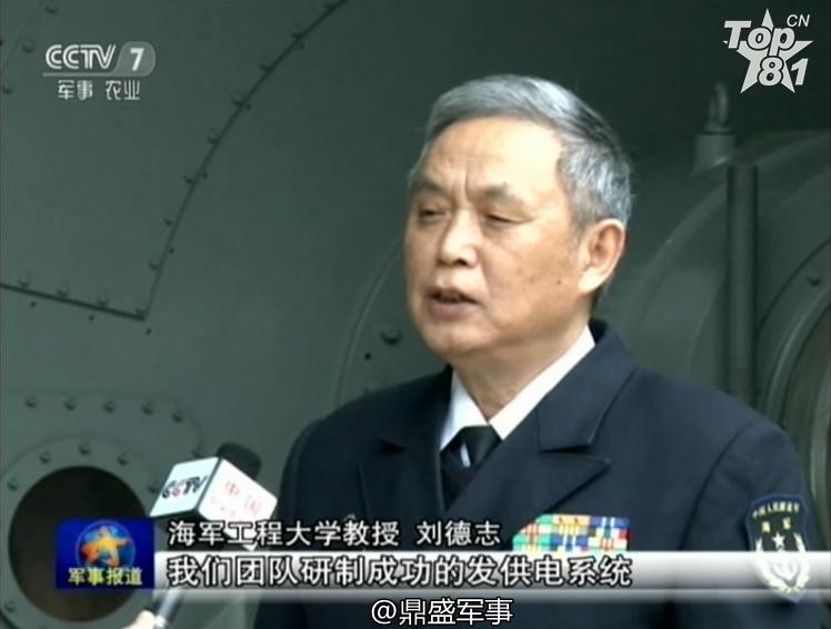 """""""高铁院士""""王梦恕去世 享年80岁"""