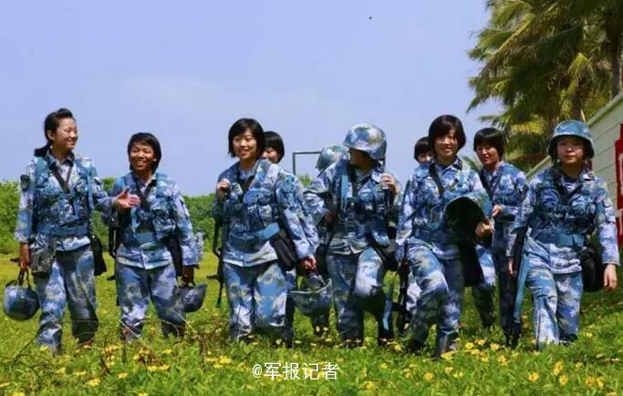 组图:西沙守礁女兵风采迷人 - 海阔山遥 - .