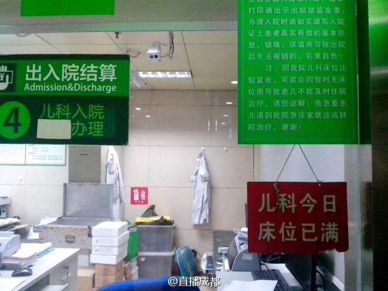 【排队住院,华西儿童医院人满为患!】网友爆料称,华西妇产儿童医