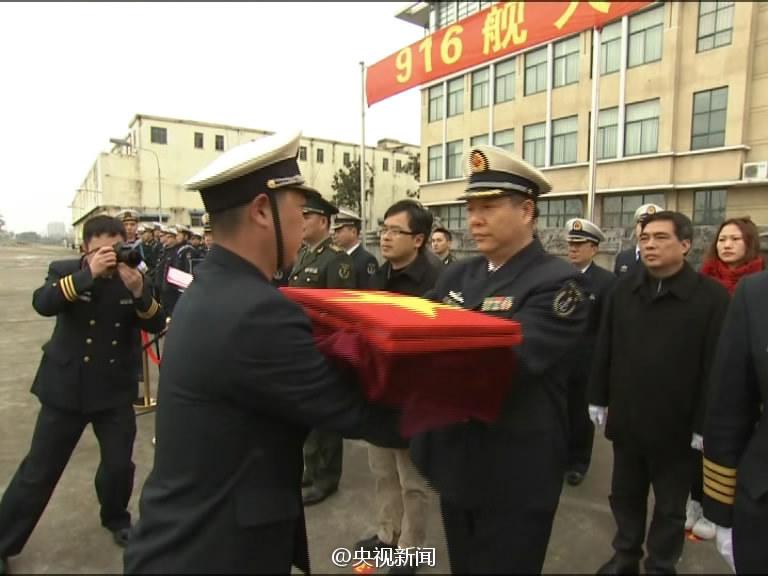 """中纪委机关报:""""只当官不干事""""者必须整饬"""