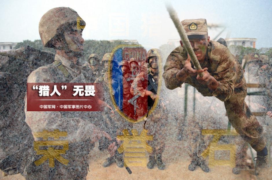"""解析新中国70年发展密码:""""伟大精神""""凝聚磅礴力量"""
