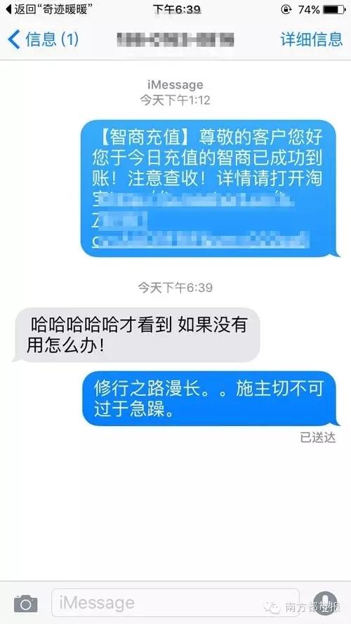 蔡琳高梓淇被传已离婚经纪公司否认