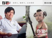 首页新彩票走势网(wwwcp121com)