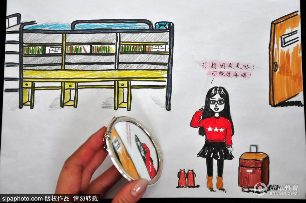 组图:大学女生手绘漫画版春运回家图引共鸣