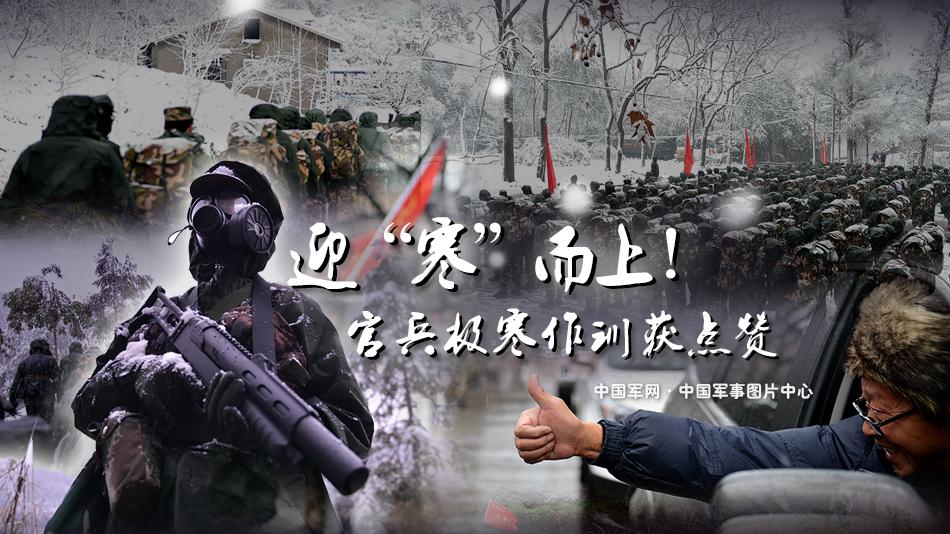 斯托:丢第二球时想自杀,明天去参观北京长城
