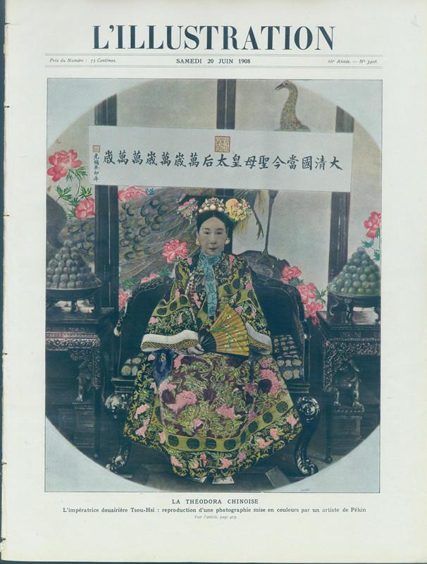 法国老画报中的清朝王室