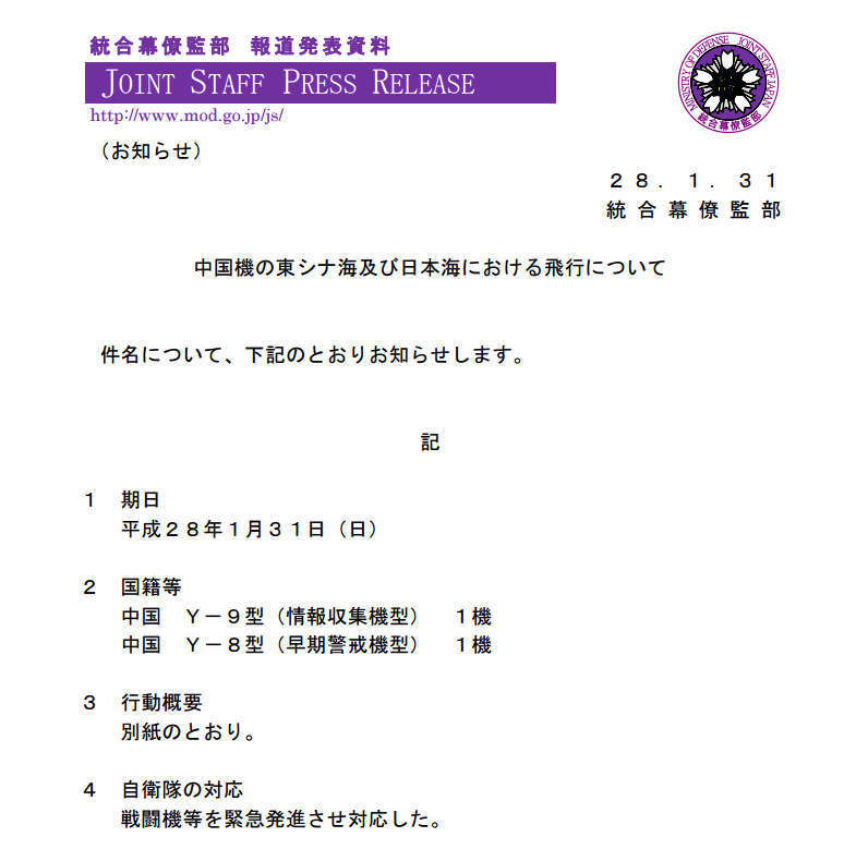 特警首次押运高考试卷进京 全程GPS定位监控