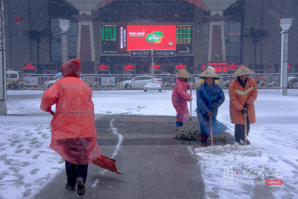 广场上已经积累了很厚的雪层,对于急着赶路的旅客来说是在太危险,图片