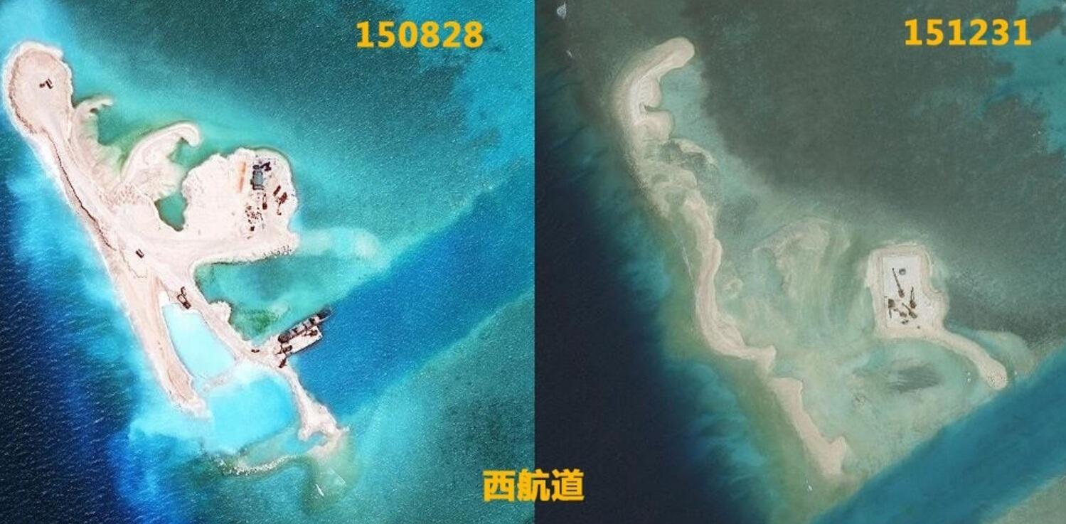 """台风""""鲇鱼""""已致3省16市209万人受灾 10人死亡"""