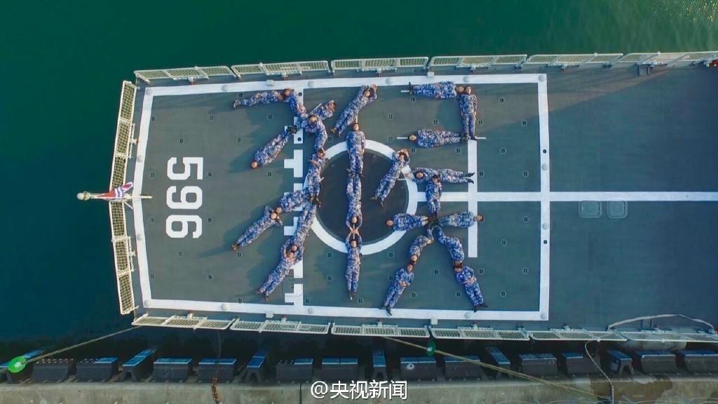 北京赛车报道