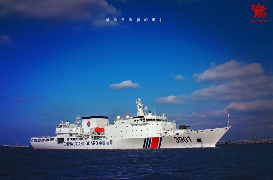 中国对于日本