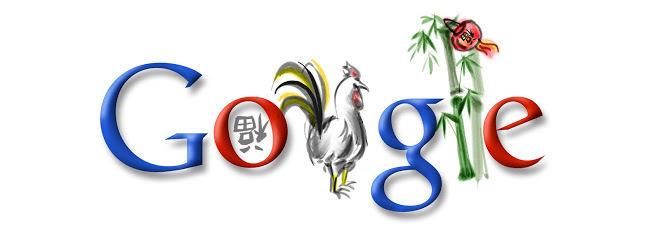 2005年是中国的鸡年。