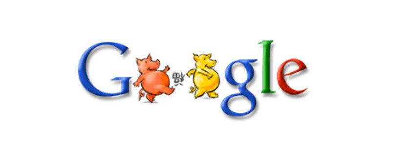 2007年是中国的猪年。