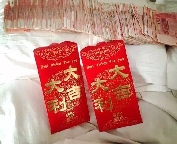 女子除夕给女儿5万红包图片