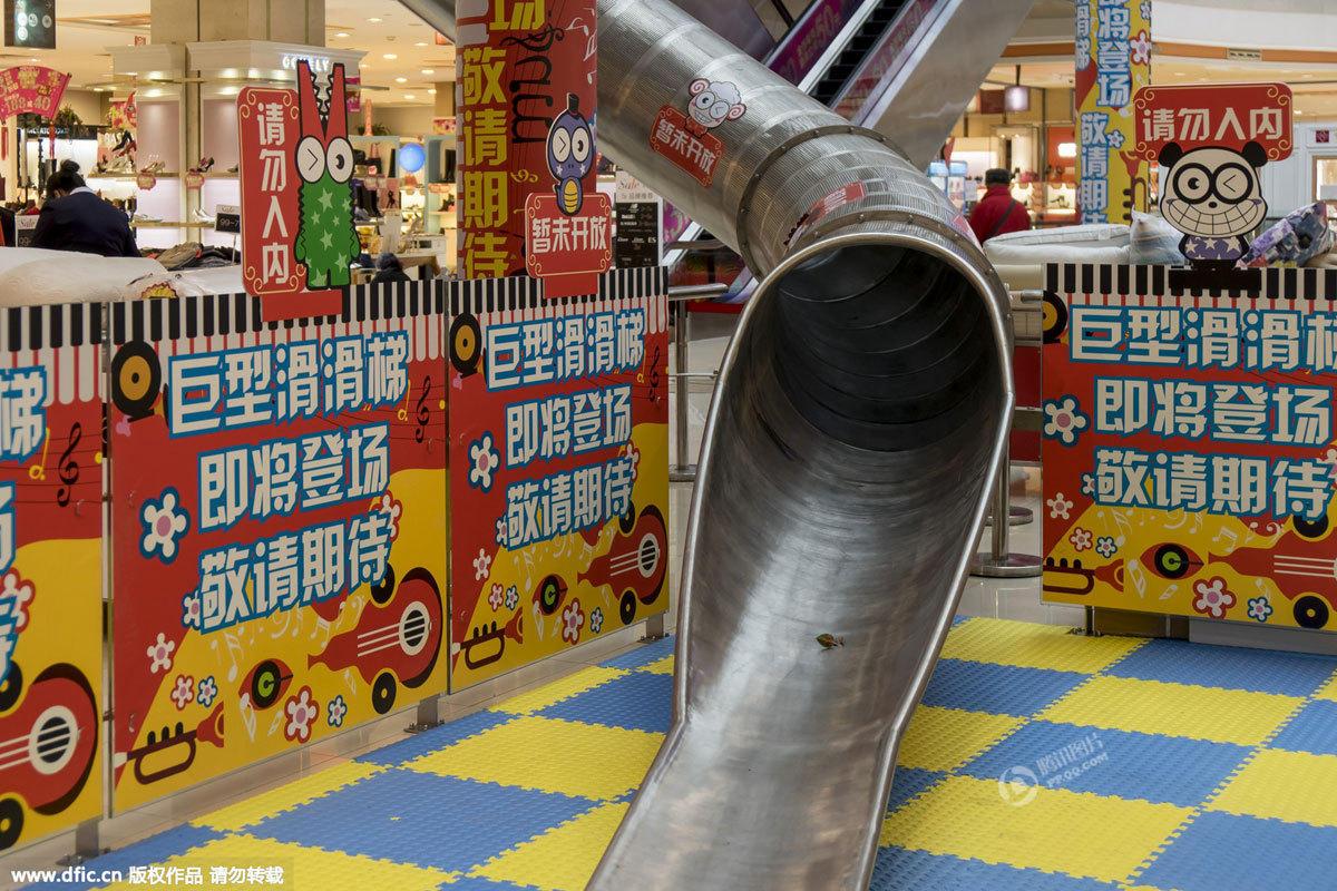 上海一商场现巨型滑梯 可从顶层滑到底层 - 海阔山遥 - .
