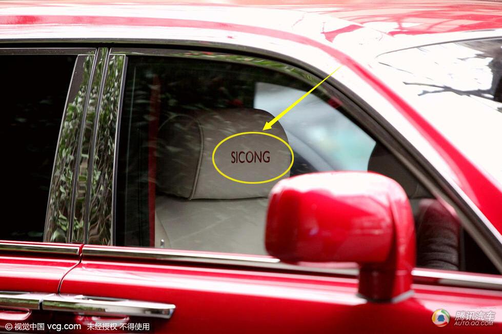 有一种豪车叫 SICONG 号劳斯莱斯 定制