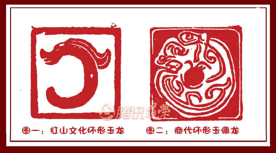 孔龙图片简笔画-组图 龙的传人 你知道中国最早的龙长啥样吗