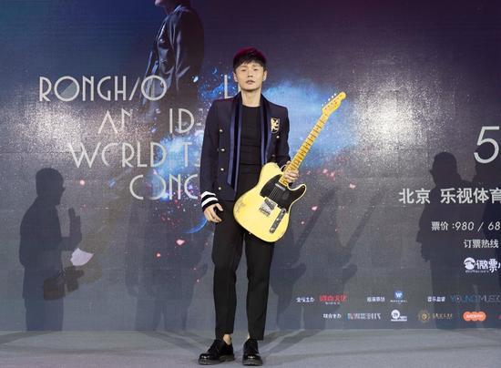 李荣浩《有理想》开春霸榜 携傲人战绩开启巡回演唱会