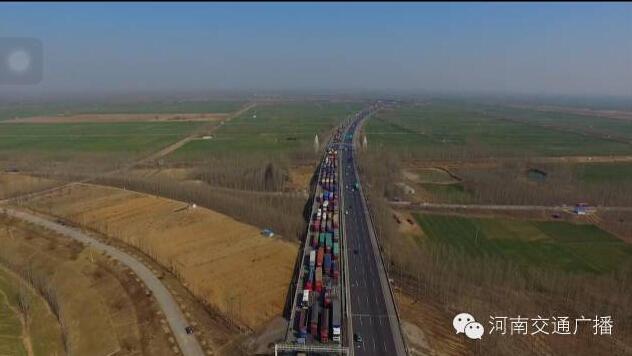 1:00左右,京港澳高速642公里西半幅(刘江黄河大桥上,北向南)