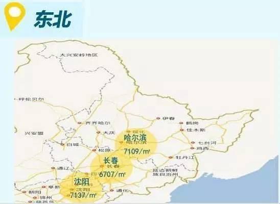 2016各地最新房价出炉! - 海阔山遥 - .