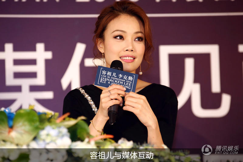 """容祖儿李克勤巡回演唱会 """"演绎爱情故事"""""""