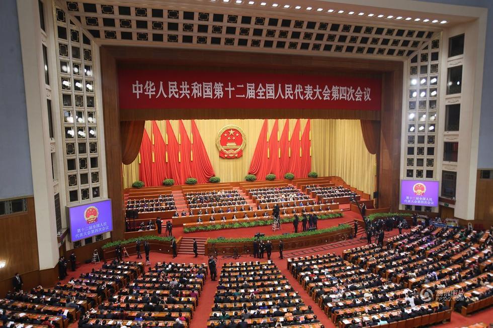 十二届全国人大四次会议举行闭幕会 - 海阔山遥 - .