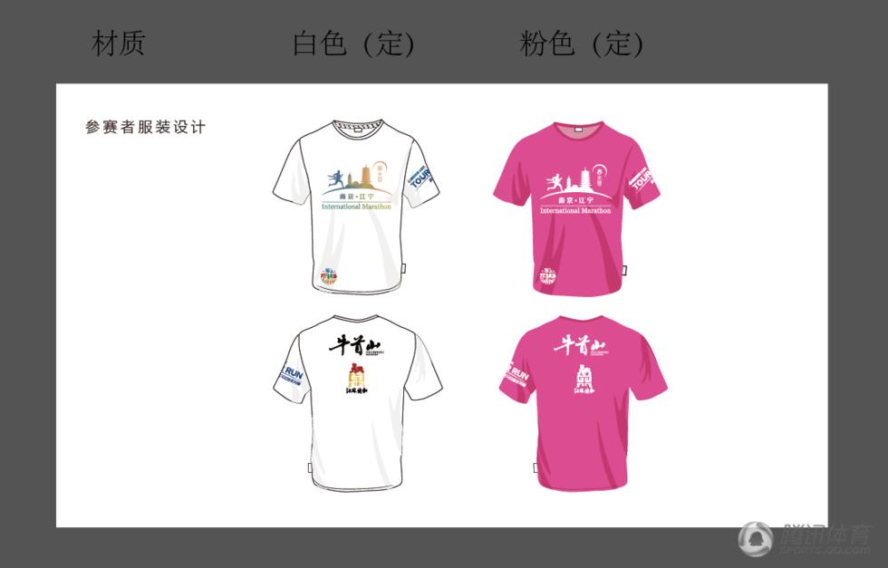 5班班徽&2g足球社logo;_设计图分享图片