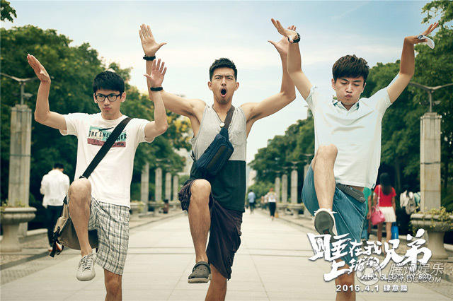 华晨宇《横冲直撞》MV首发 《睡兄弟》引发共鸣