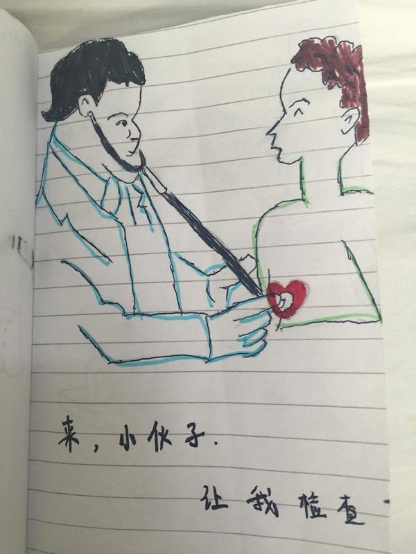 聋哑人走失遇车祸难自理 医护为其手绘康复日志