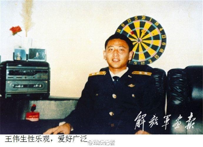 飞行员王伟失踪,被美机撞毁后跳伞落海,光荣牺牲,年仅33岁.王