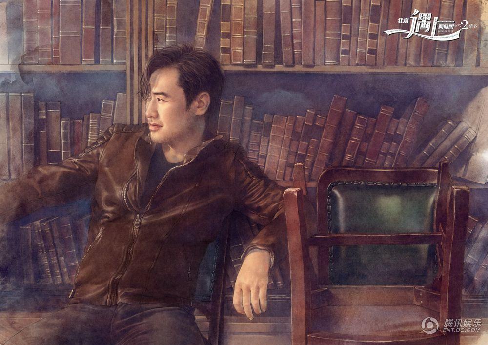 《北西2》手绘漫画曝光 将汤唯吴秀波神还原
