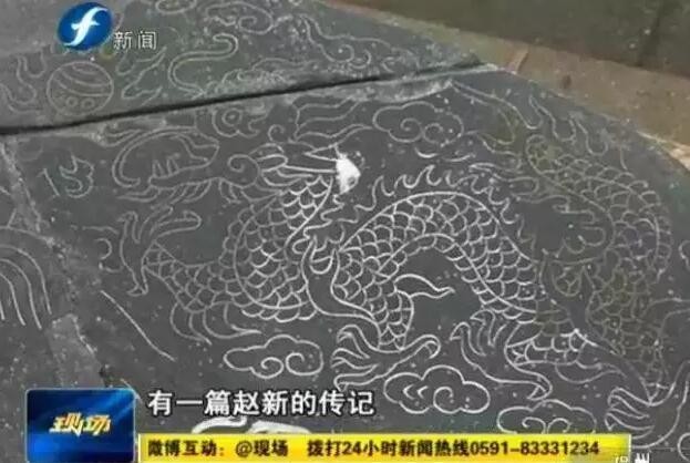 福州一名人古墓被盗 墓碑被打碎遗骸被翻出图片