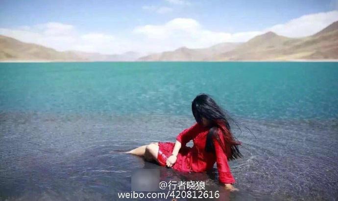网曝一女子在西藏羊卓雍措拍裸照引争议 - 海阔山遥 - .