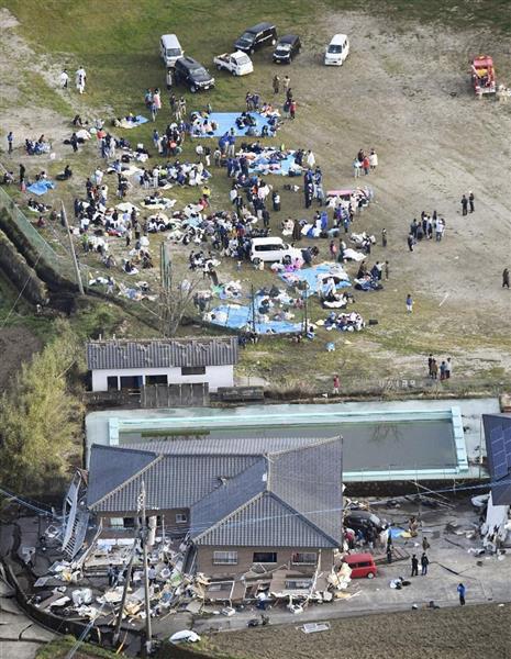 航拍日本九州7.3级地震 山崩地裂 - 海阔山遥 - .