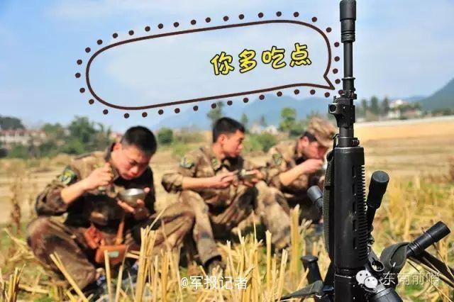 舌尖上的军营 兵哥哥野营拉练到底吃些啥2016.4.22 - fpdlgswmx - fpdlgswmx的博客