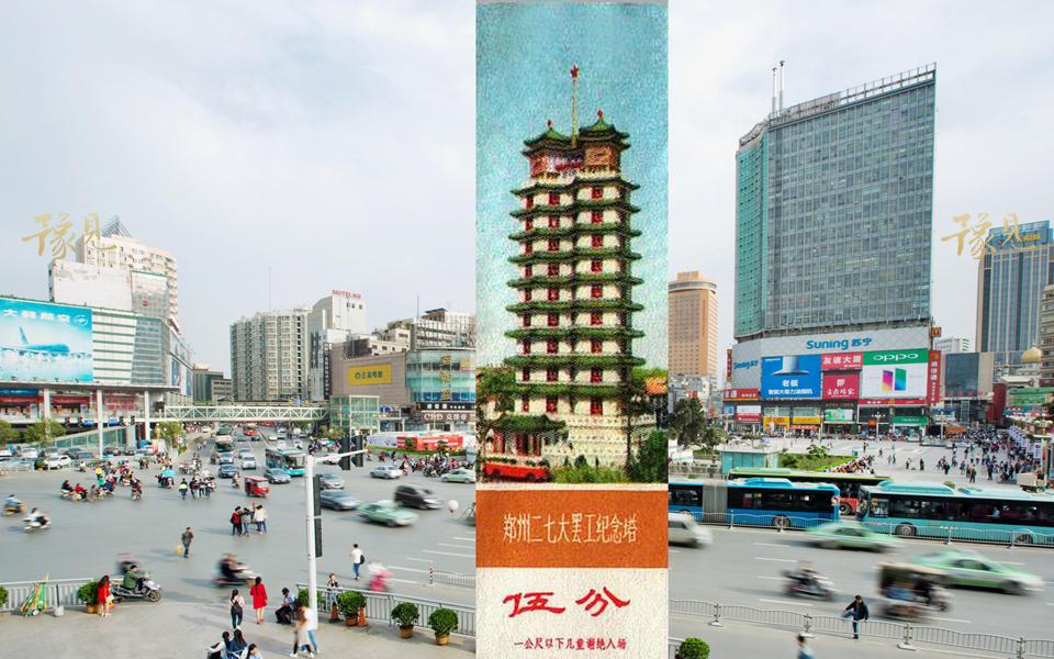 作为郑州最著名的地标性建筑,二七塔在郑州人民心中有着举足轻重的图片