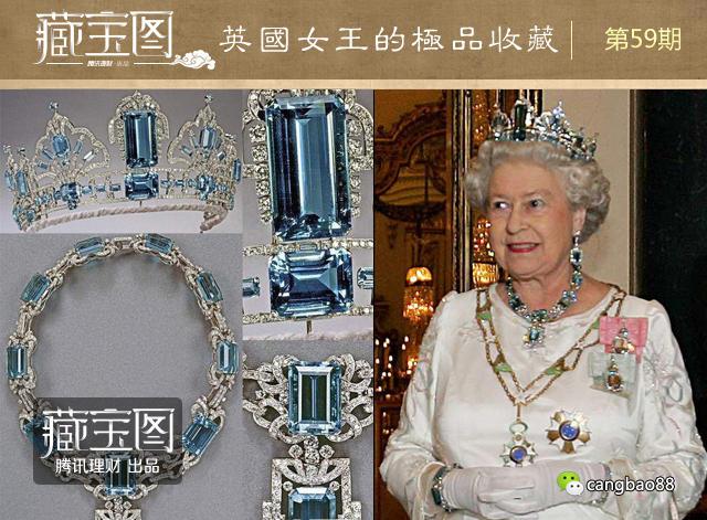 【图片报道】英国女王收藏:珠宝值数亿 最值钱的却是邮票 - 耄耋顽童 - 耄耋顽童博客 欢迎光临指导