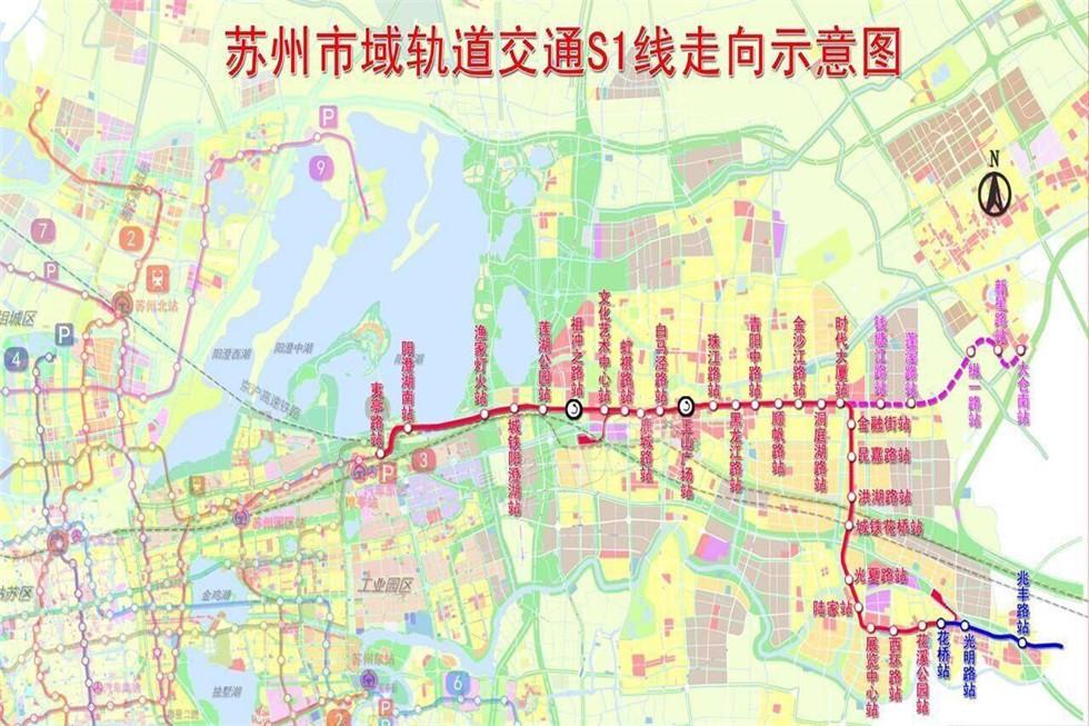 江苏S1线地铁规划:计划今年12月底开工,有望2021年年底试运营.图片