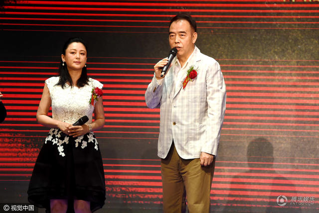陈凯歌夫妇亮相助学活动 陈红近50岁身材依旧(图)