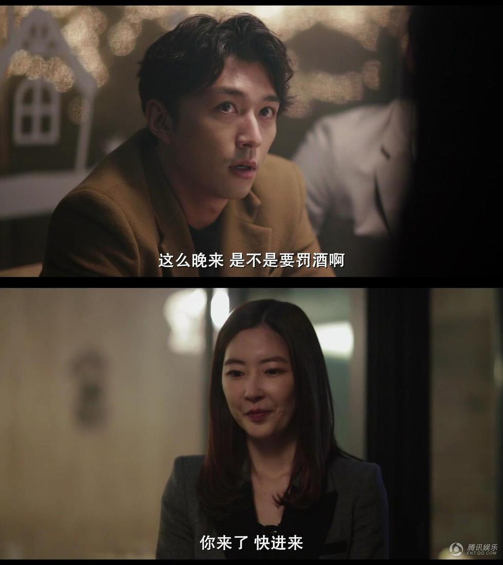 《聚会的目的》 这部韩国电影的看点就是啪啪啪