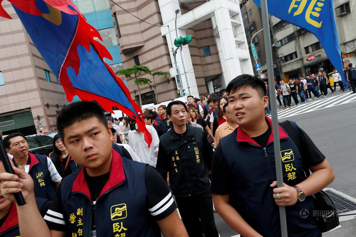 台湾统派上千人围堵民进党总部 挥舞五星红旗 - 海阔山遥 - .