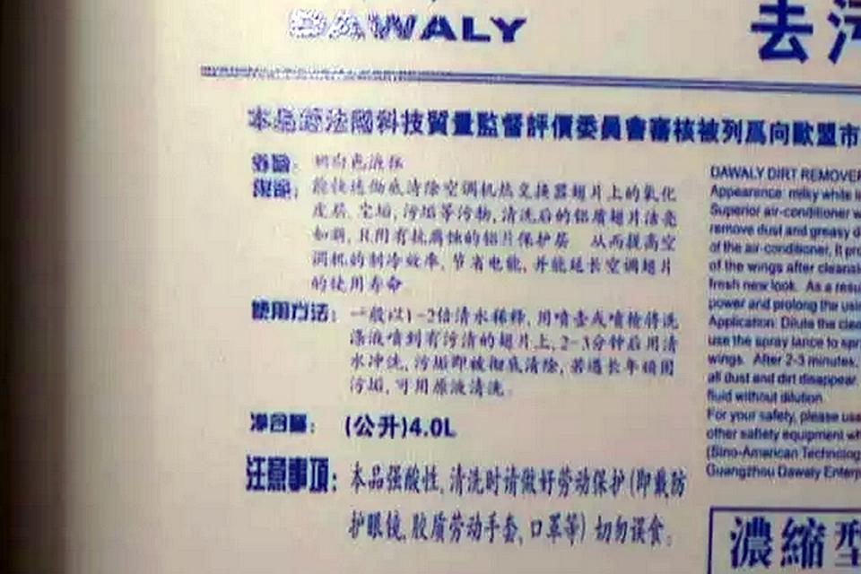 菲总统下令美菲军演远离南海 或为避免惹恼中国