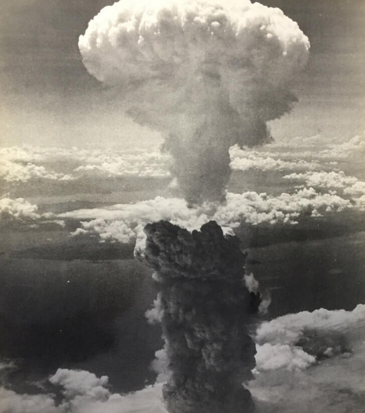 """美国拟将24张核爆""""效果""""图捐给日本资料馆"""