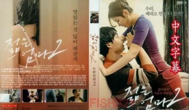 家介绍部给力的影片《年轻母亲2》是韩国Noh,Seong-soo主演的一部