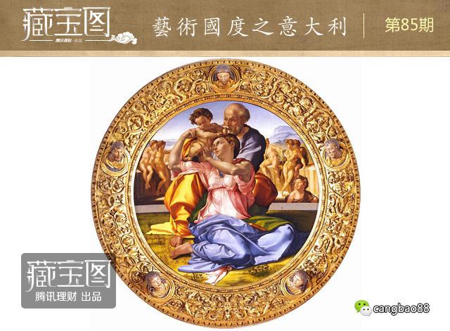 无价至宝基督教歌谱-屋藏娇还是美人无价  、圣约瑟和圣婴基督,不过米开朗基罗在这一幅画