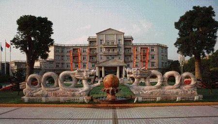 富可敌国!揭秘中国最有钱的六个村 - 海阔山遥 - .