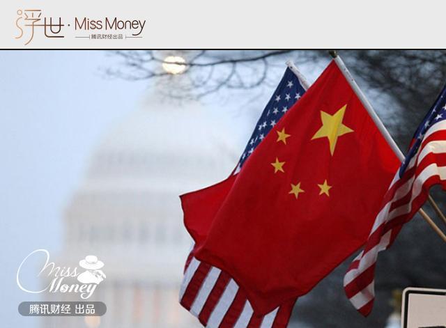 GDP中国每年多少钱_中国GDP总量现在超过日本多少倍(3)