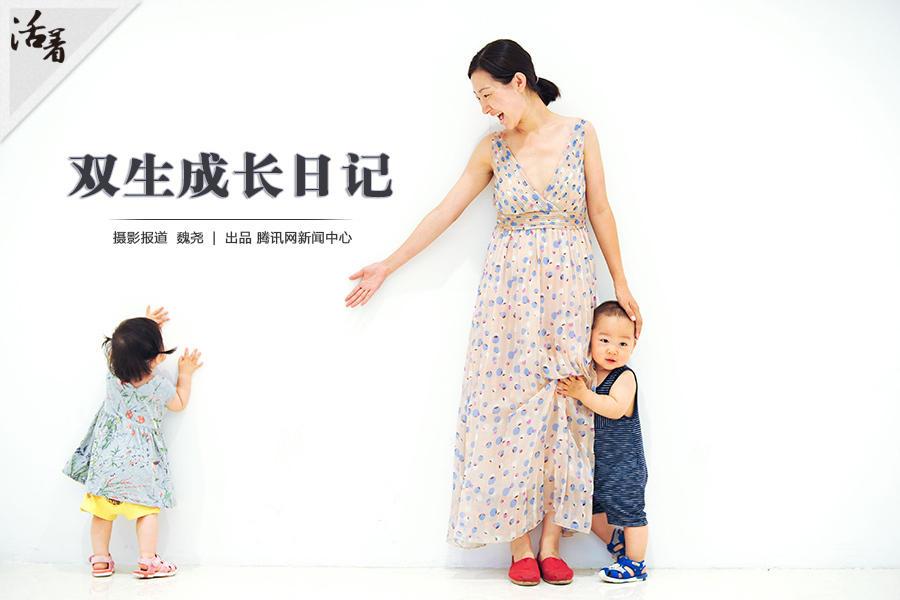影师魏尧的家庭相册从《孕妇日记》开始记录妻子ju孕育双胞胎的过图片