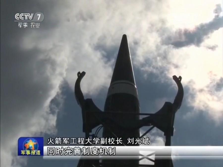 组图:央视曝光火箭军一款神秘设备 - 海阔山遥 - .